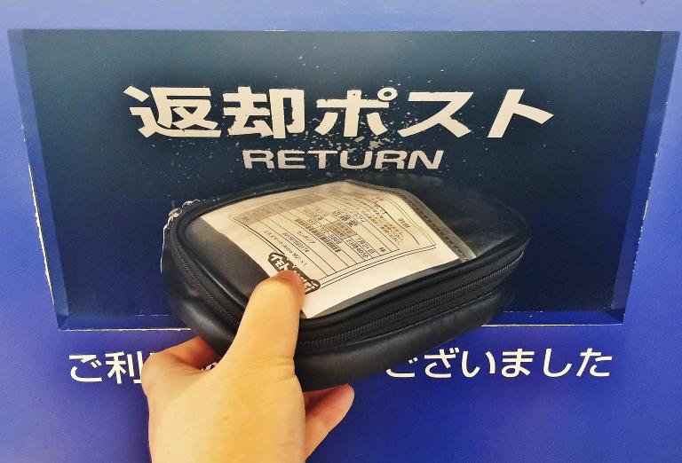 イモトのWifi 羽田空港返却ポスト