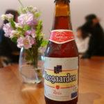 ビール苦手女子も安心!フルーティーで飲みやすいベルギービールはコレだ!
