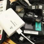 ベルギー旅に海外用Wifiを借りていったら超便利だった話
